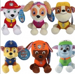 Fashion Cartoon Paw Patral Plush Stuffed Toys 20cm For Crane Vending Toy Machine